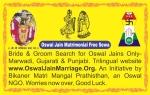 Oswal JAin Marriage Portal